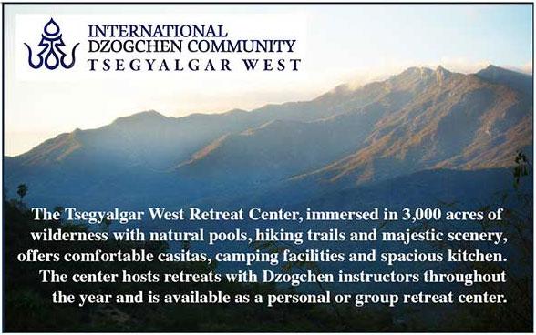 Tsegyalgar West (Baja, MX)