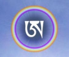 Dzogchen dzogchen-a.jpg