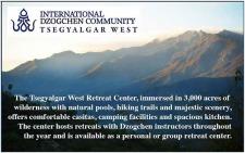 Tsegyalgar West (Baja, MX) web-tw-2014.jpg